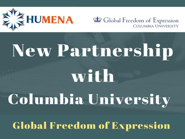 Partnership with Columbia University