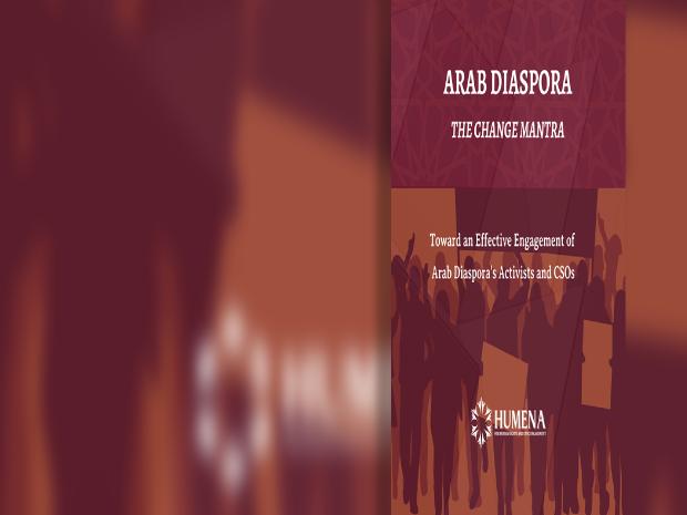 New study: Arab Diaspora Engagement