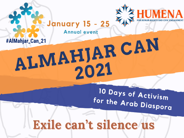 AlMahjar Can Campaign