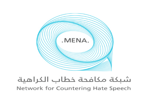 MENA Network for Countering Hate Speech welcomes the Recommendations of Facebook's Review Report