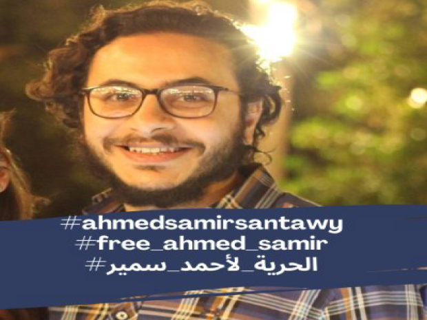 EGYPT: 74 NGOS URGE EGYPTIAN AUTHORITIES TO RELEASE RESEARCHER AHMED SAMIR SANTAWY