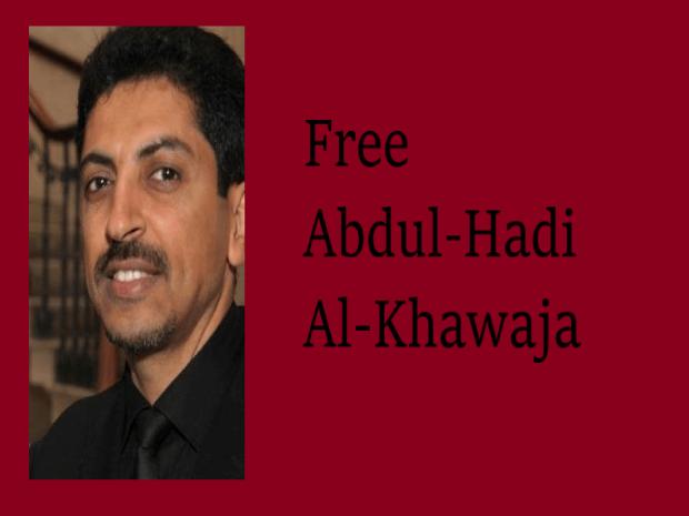 Bahrain: Open letter to Danish Prime Minister to take immediate action to free Abdul-Hadi Al-Khawaja